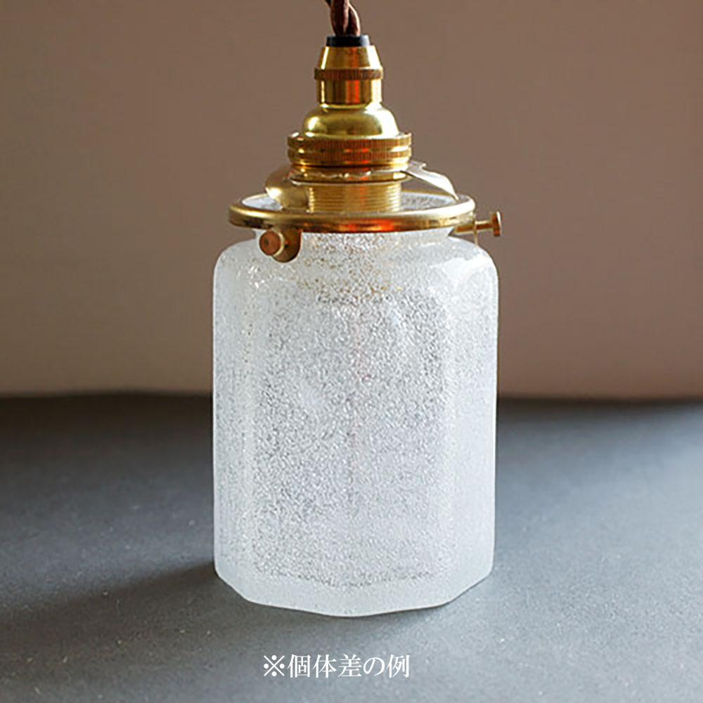 安土草多|ペンダントライト [E17] 八角筒瓶 泡