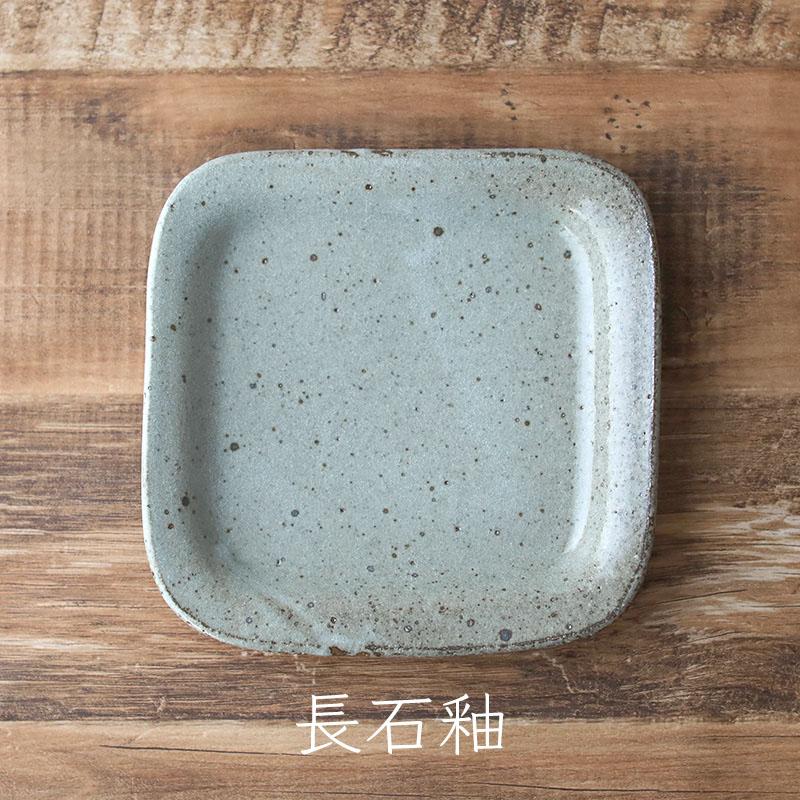 寺村光輔 正角皿