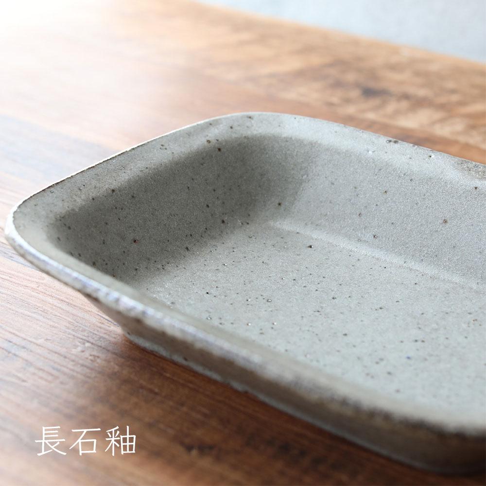 寺村光輔|四方鉢 小