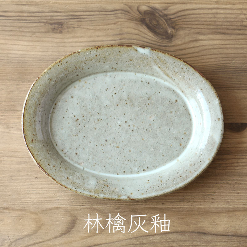 寺村光輔|楕円深皿
