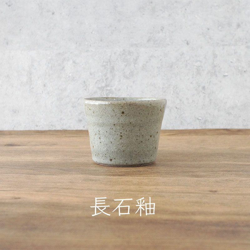 寺村光輔 蕎麦猪口