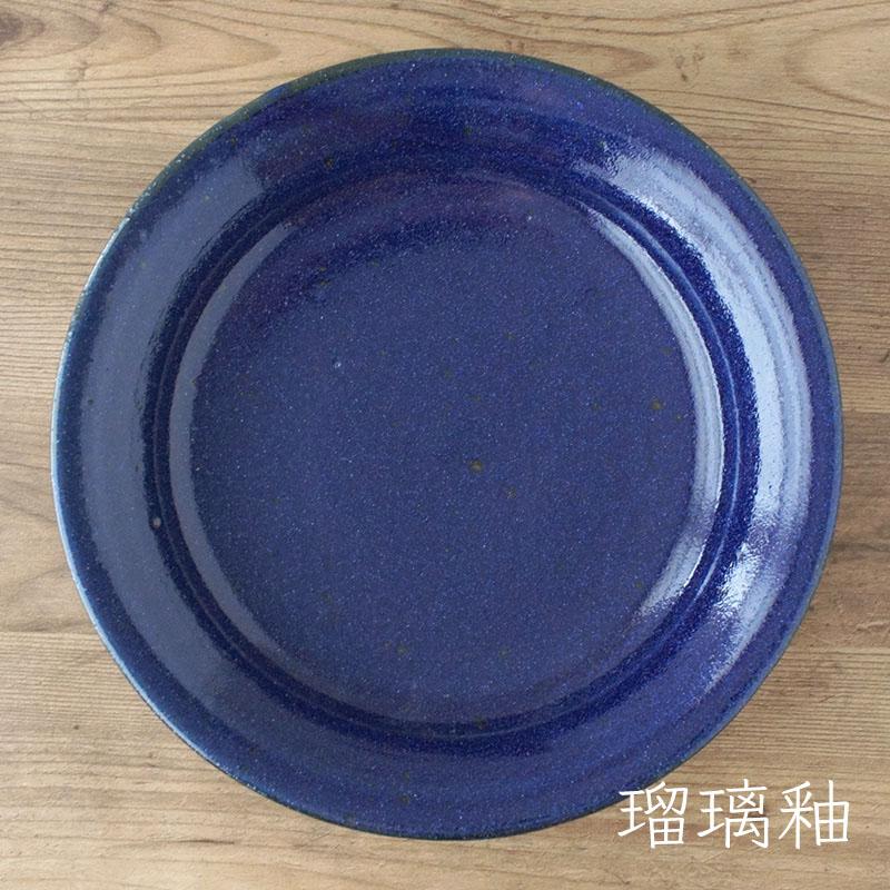 寺村光輔|7寸リム皿