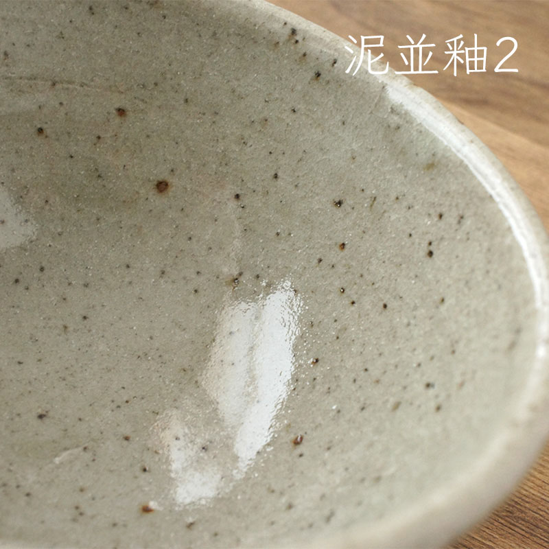 寺村光輔|碗 薪