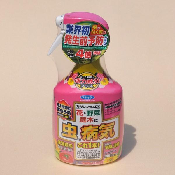 カダンプラスDX 1100ml 花・野菜・庭木の虫と病気にスプレー薬剤 フマキラー ZIK-10000