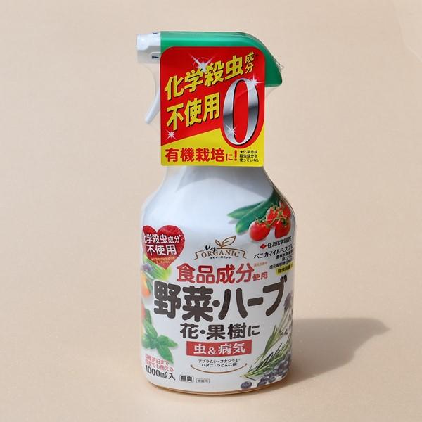無農薬栽培にベニカマイルドスプレー1000ml ZIK-10000