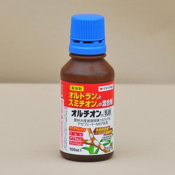 オルチオン乳剤 100ml ZIK-10000