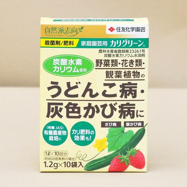 カリグリーン1.2g×10袋(1リットル噴霧液×10回分) ZIK-10000