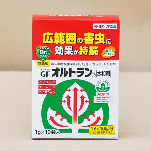 {殺虫剤}オルトラン水和剤1g×10袋(10リットル分) ZIK-10000