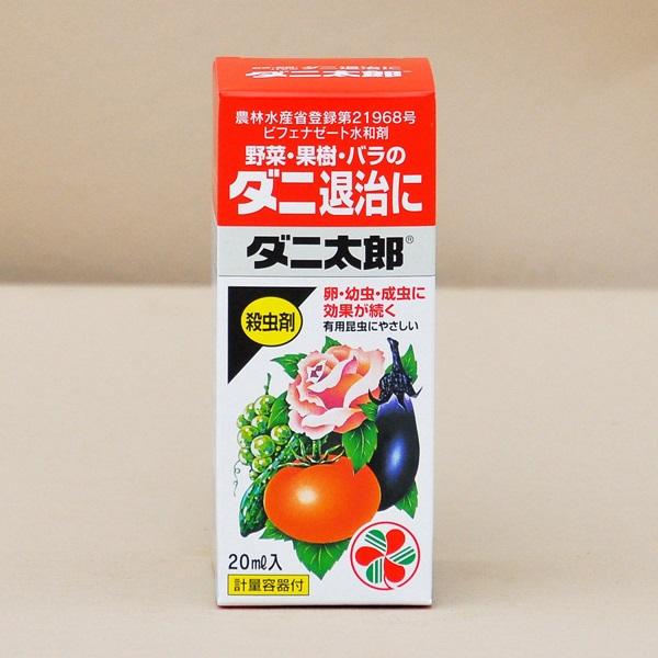 ダニ太郎20ml ZIK-10000