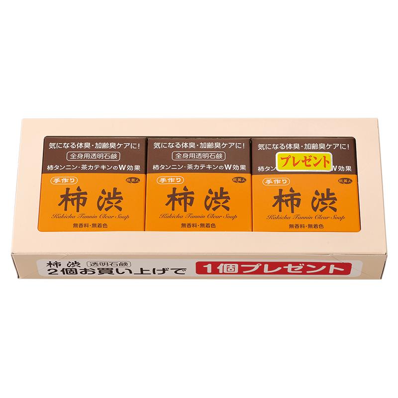 柿渋全身用透明石鹸 3個入ギフトセット