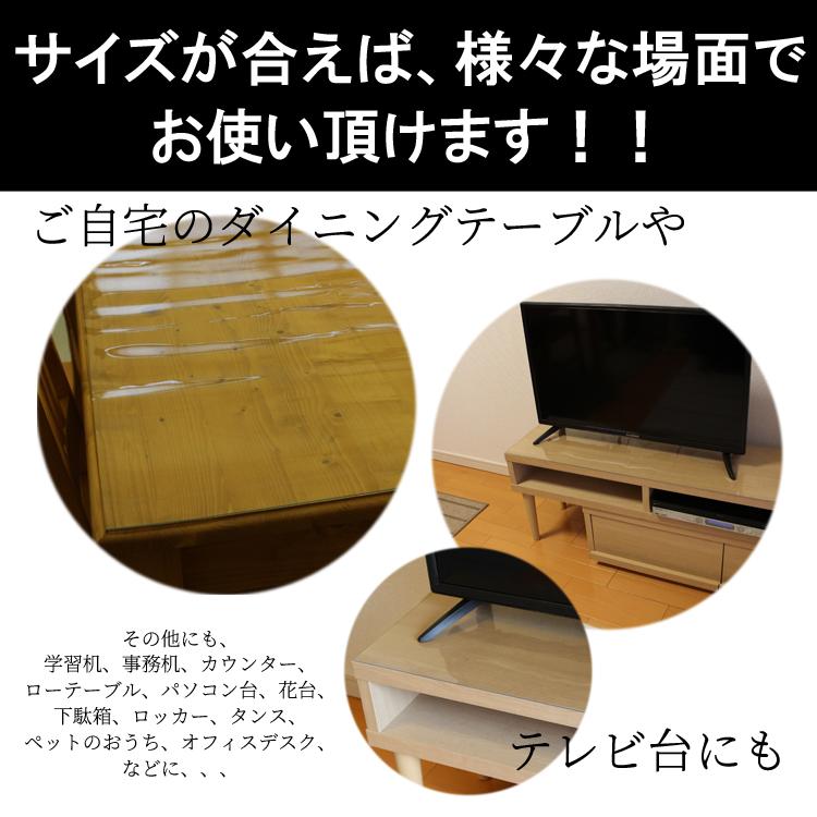 透明テーブルマット 厚み1m/m 非転写加工なし 透明タイプ TC1 別注サイズ