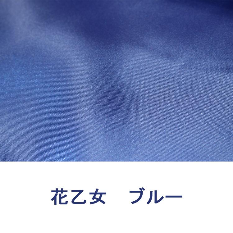 ドレッサーカバー サテン地 花乙女  仕立限界寸法:幅110cm以内 【受注生産】 鏡掛け ミラーカバー 受註生産 汚れ防止 日本製 送料無料