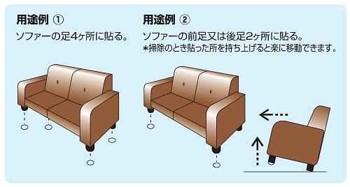 クリアクッション (超強力接着タイプ) φ40mm 丸型タイプ 1袋4個入り 滑り止め 地震対策 防災 メール便可 ソファーやベッド・家具のすべり止め、床・戸当りのヘコミ防止に クリアークッション ピットクッション 透明