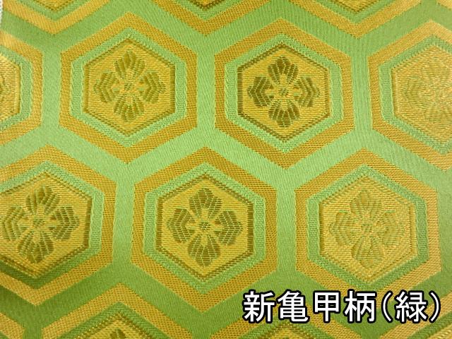 新亀甲柄 たんすゆたん 受注生産 カバー オーダーメイド 別注