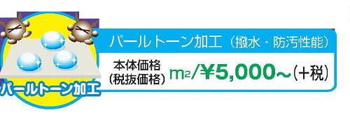 ドレッサーカバー 西陣織 赤・千羽鶴【受注生産】 鏡掛け 姿見 ミラーカバー 受註生産 汚れ防止 日本製