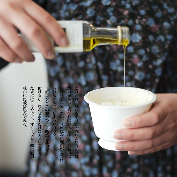 リコッタ ブッファラ 95g  新鮮 イタリア産 水牛乳