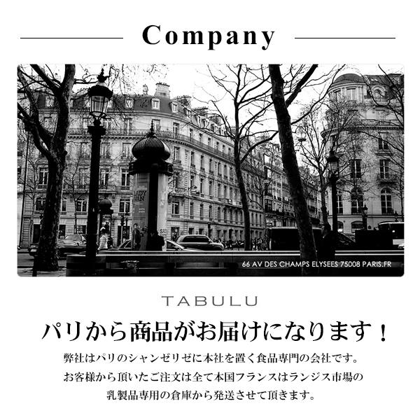 AOPカマンベールチーズ ハイ食材室Parisオリジナル商品 スーパーカマンベール 白カビ 250g
