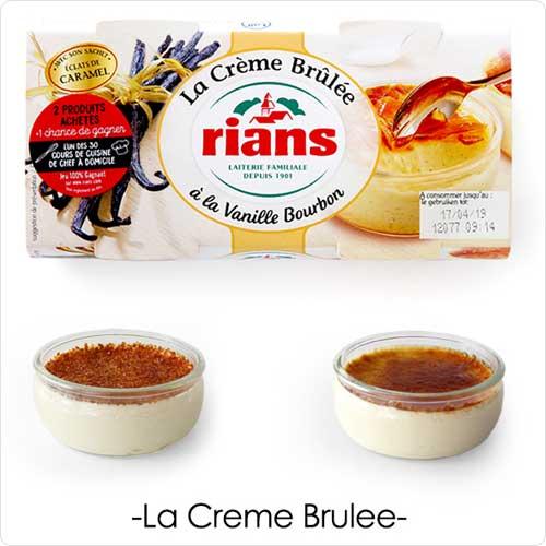 クリームブリュレ デザート  ギフト フランス スイーツ 洋菓子 パリ 200g 2個入り