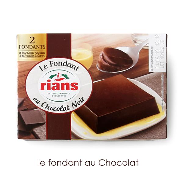 フォンダンショコラ デザート ギフト フランス スイーツ 洋菓子 パリ 110g 2個入り