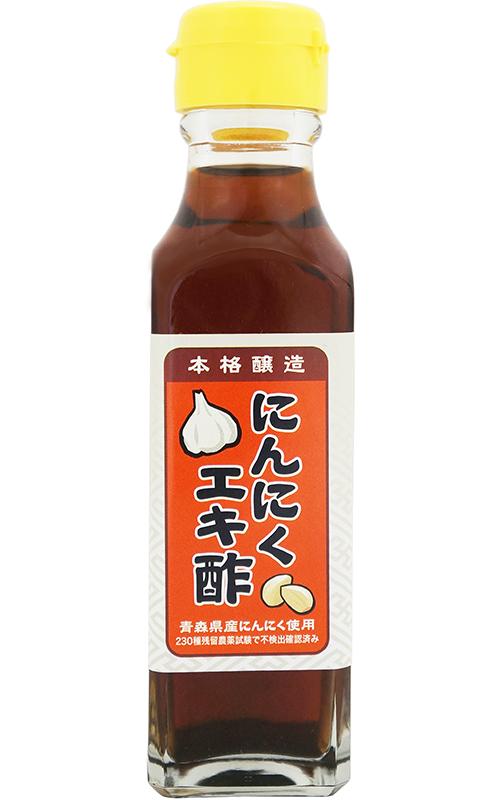 本格醸造 にんにくエキ酢