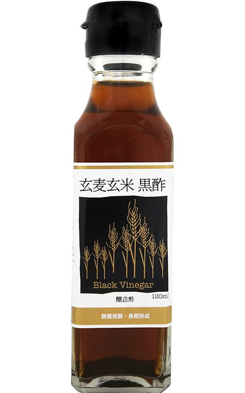 玄麦玄米黒酢