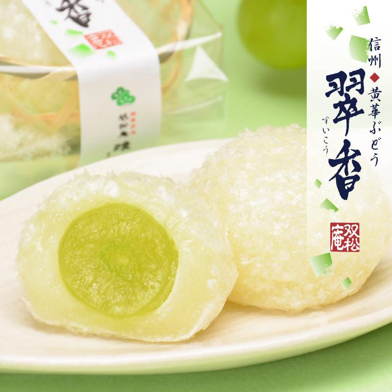 黄華ぶどう 翠香(すいこう)6個 賞味期間:7日間(冷蔵)販売:8月〜9月