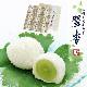 黄華ぶどう 翠香(すいこう)9個 賞味期間:7日間(冷蔵)販売:8月〜9月