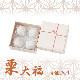 栗大福 4個 賞味期間:30日間(冷凍)販売:9月〜2月