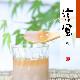 涼風(りょうふう) 8個 賞味期間:冷凍30日間 (冷凍便)夏季限定4月〜8月