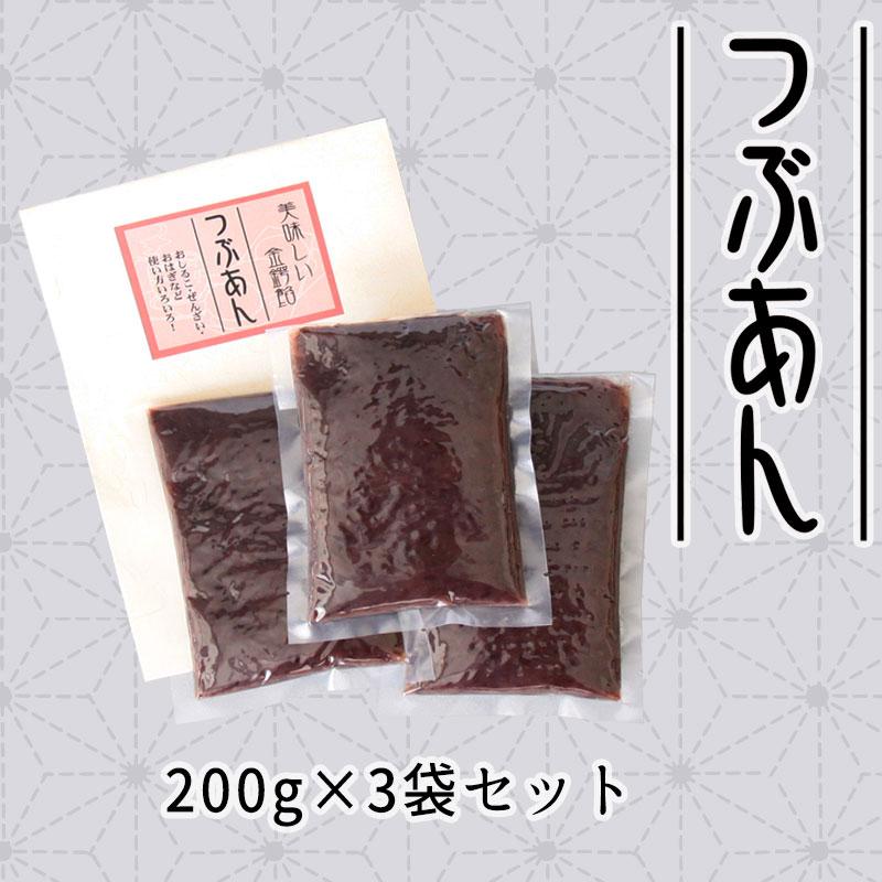 つぶあん 200g×3袋 賞味期間:30日間(常温)9月〜3月