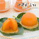 涼風二種と氷結市田柿の詰合せ 7個 賞味期間:冷凍30日間 夏季限定 送料込!