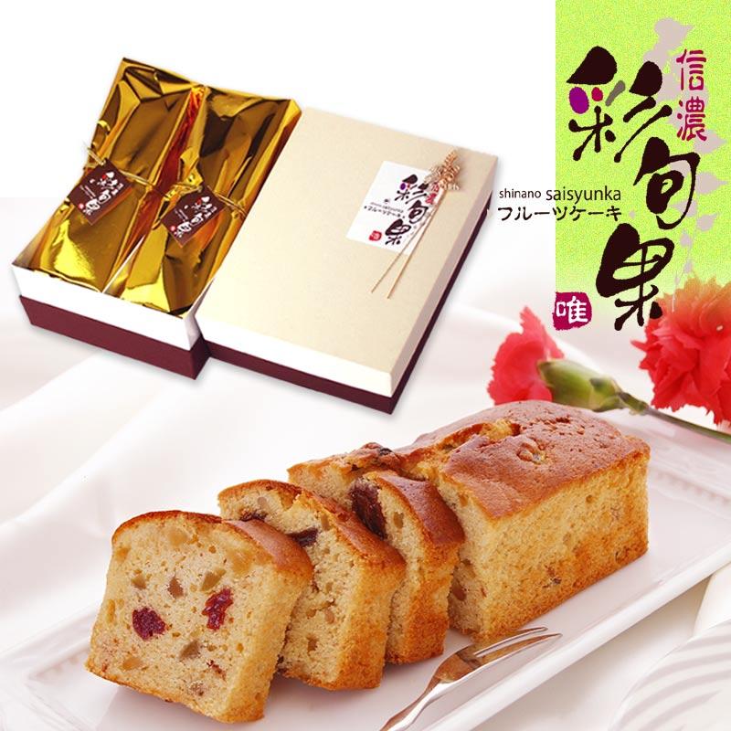 信濃 彩旬果(フルーツミックス) 2本 賞味期間:30日間    (常温)通年販売