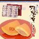 双松の月 白小豆 15個 賞味期間:20日間 (常温) 通年販売