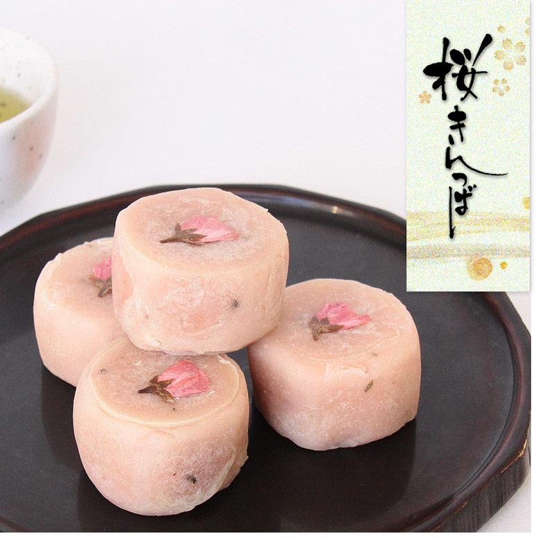 桜きんつば 15個 賞味期間:7日間(常温)2月〜4月上旬