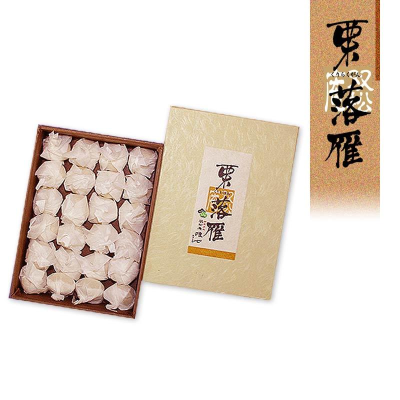 栗落雁(くりらくがん) 24個 賞味期間:60日間 (常温)通年販売