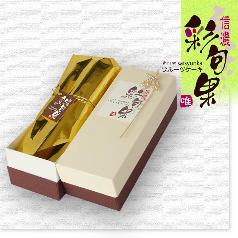 信濃 彩旬果(フルーツミックス) 1本 賞味期間:30日間 (常温)通年販売