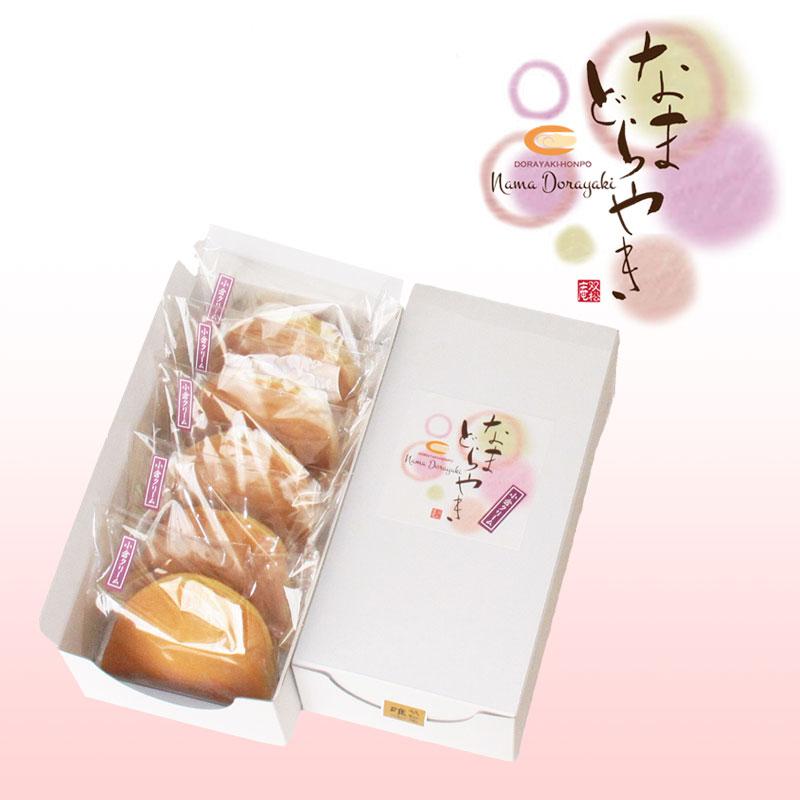 なまどらやき(小倉クリーム) 5個 賞味期間:14日間(冷凍)通年販売