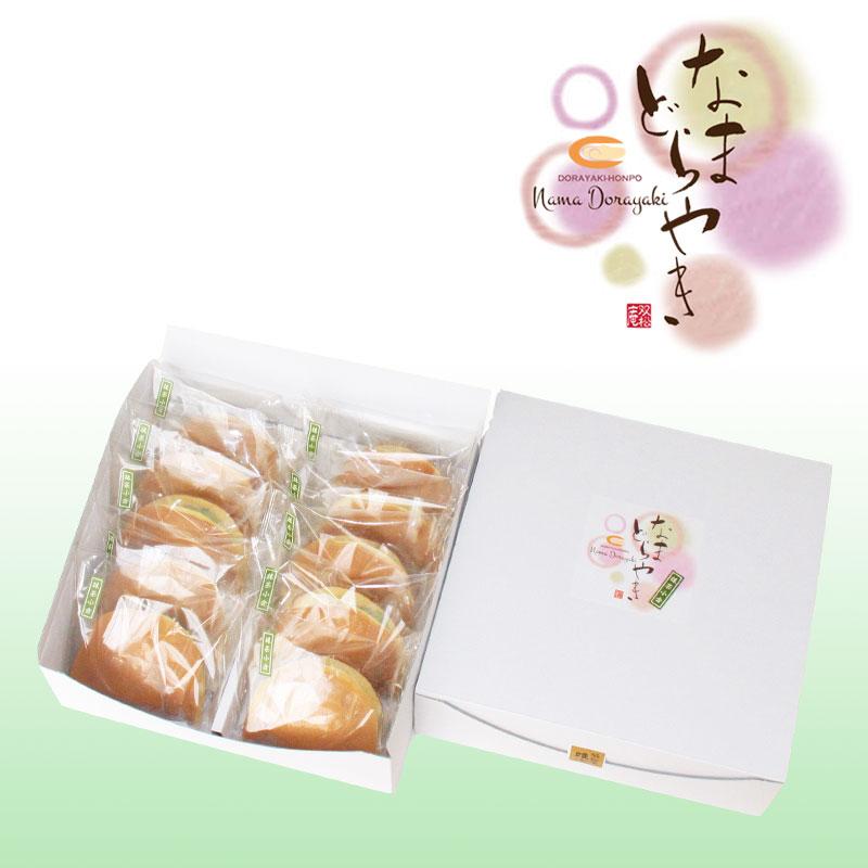 なまどらやき(抹茶小倉) 10個 賞味期間:14日間(冷凍)通年販売