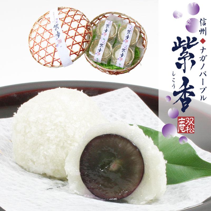 ナガノパープル 紫香(しこう)4個 賞味期間:7日間(冷蔵)販売:8月〜9月