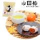 市田柿(干し柿)150g袋入り 賞味:60日間 12月14日〜3月末日