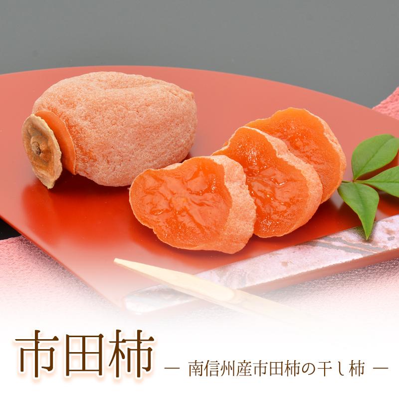 柿だより 12個 賞味:20日間 販売期間:12月14日〜3月末