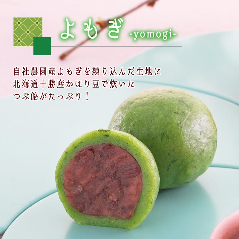 お花見だんご 6個 賞味期間:30日間(冷凍) 季節限定