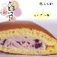 なまどらやき(チーズ小倉) 10個 賞味期間:14日間(冷凍)通年販売