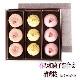 春の和菓子詰合せ【清秀桜】 9個 賞味期間:7日間(常温)2月〜4月中旬