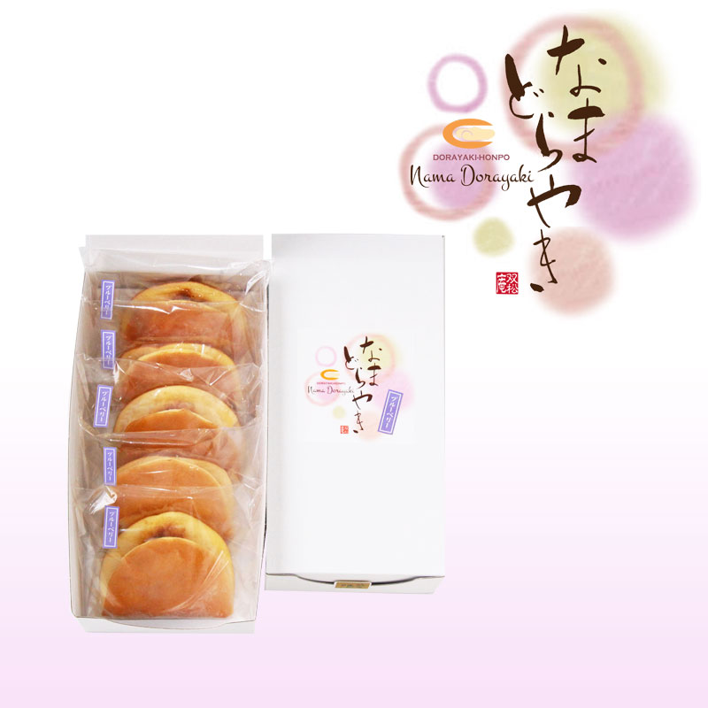 なまどらやき(ブルーベリー) 5個 賞味期間:14日間(冷凍)通年販売