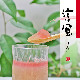 涼風(りょうふう) 12個 賞味期間:冷凍30日間 (冷凍便)夏季限定4月〜8月