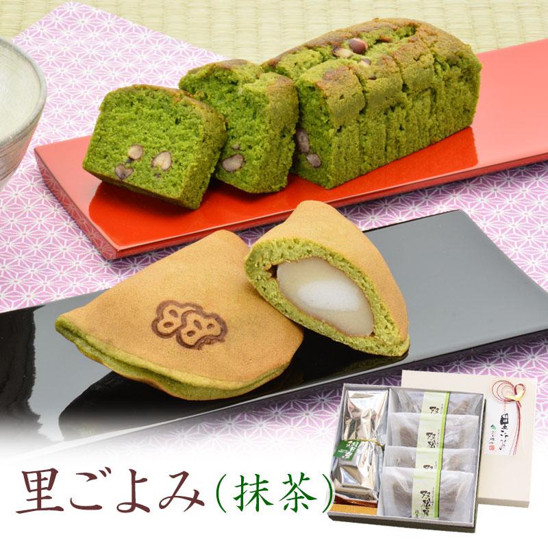 里ごよみ【抹茶】  5個  販売期間:4月〜8月 賞味期間:14日間(常温)