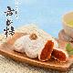 冷凍熟成市田柿(干し柿)15個(個包装) 賞味:冷凍60日間 4月〜11月