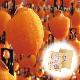 市田柿(干し柿)700g贈答仕様 賞味:60日間 12月14日〜3月末