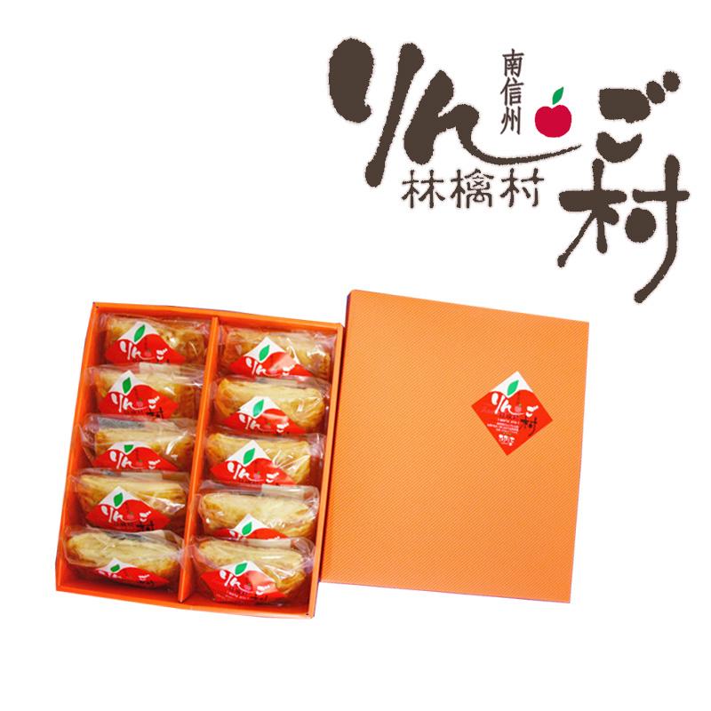 南信州 りんご村 10個 賞味期間:20日間 (常温)通年販売